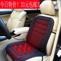 Head seats / Air conditioning seat