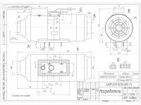 Planar 8D Diesel 12V