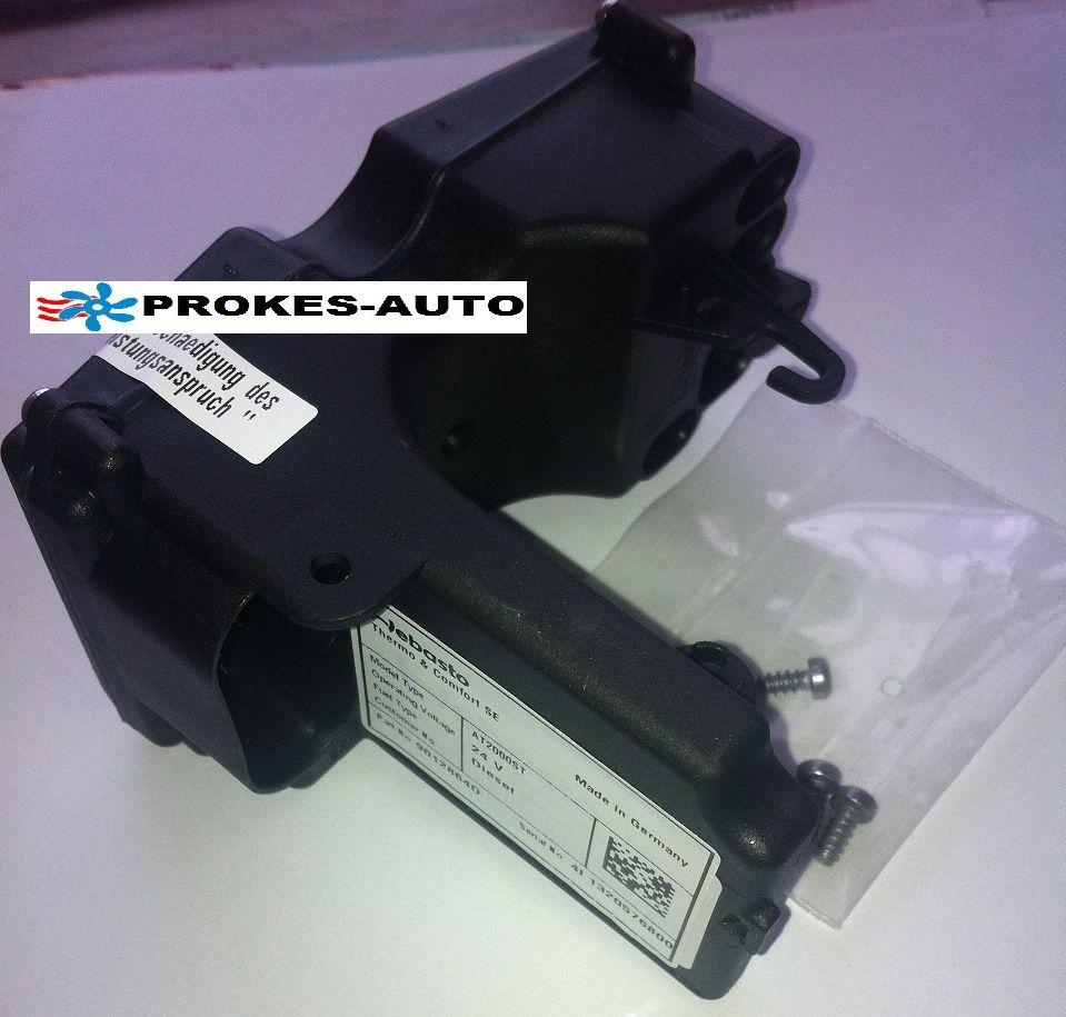 Webasto Control unit SG1574 AT2000ST Benzin 12V PROGRAMM 9013148
