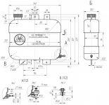 Fuel tank 7.5l