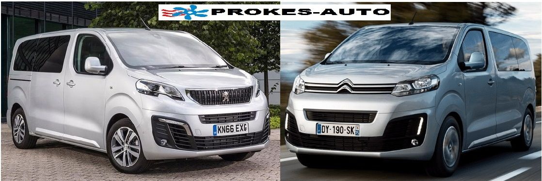 Webasto Upgrade Kit Peugeot Traveller / Citroen SpaceTourer Diesel My. 2018 / 2.0D / 110kW