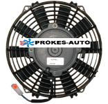 Universal fan suction diameter 225mm 12V